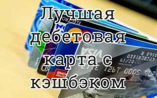 Кредит любую сумму