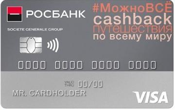 Rosbank_karta1