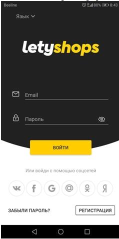 apps_cashback1