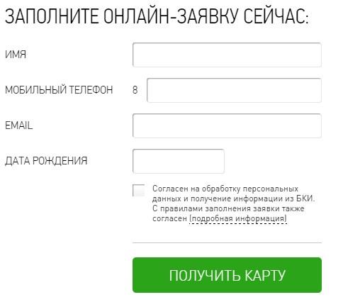 cashback_karta_kosmos