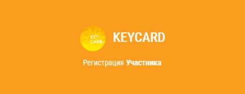 cashback_priorbank3