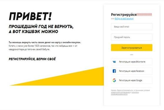 chitay_gorod2